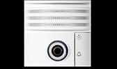 Zutrittssysteme Türstation T25/ T26 Kameras
