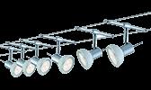 LED System Strahler/Leuchten Seilsysteme
