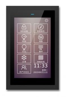 GVS CHTF-05/01.2.21D K50-5 Touchpanel Unterputz 5-Zoll Kompakte Raumsteuerung Schwarz