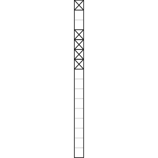 SIEDLE KS 616-1/4 W Kommunikations-Stelen mit 1,6 m Länge