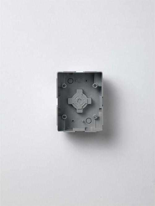 siedle gu 611 1 1 0 geh use unterputz f r 1einheit online. Black Bedroom Furniture Sets. Home Design Ideas