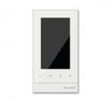 """BUSCH-JAEGER 83222 U-611 Innenstation Video mit 12,6 cm (5"""") Touch-Display Weiß"""