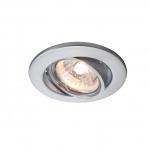 DEKO-LIGHT 686880 Einbauleuchte MR16 Weißaluminium matt