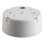 GIRA 008602 Aufputz-Gehäuse für Präsenzmelder Reinweiß