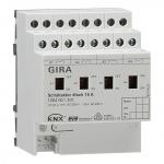 GIRA 100400 KNX/EIB Schaltaktor 4fach 16A mit Handbetätigung
