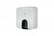 INTESIS IS-IR-WMP-1 Gateway Wi-Fi-IR interface for generic AC + IR receiver