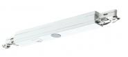 PAULMANN 976.54 URail Dimm/Switch II max. 500W 230V An/Aus/Dimmen Weiß