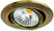 NOBILE D 3830.79 Einbaustrahler 50W Schwenkbar Sockel GX5,3 Gold