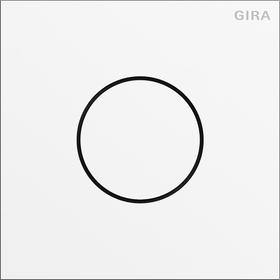 gira 5563902 sprachmodul system 106 verkehrswei lackiert. Black Bedroom Furniture Sets. Home Design Ideas