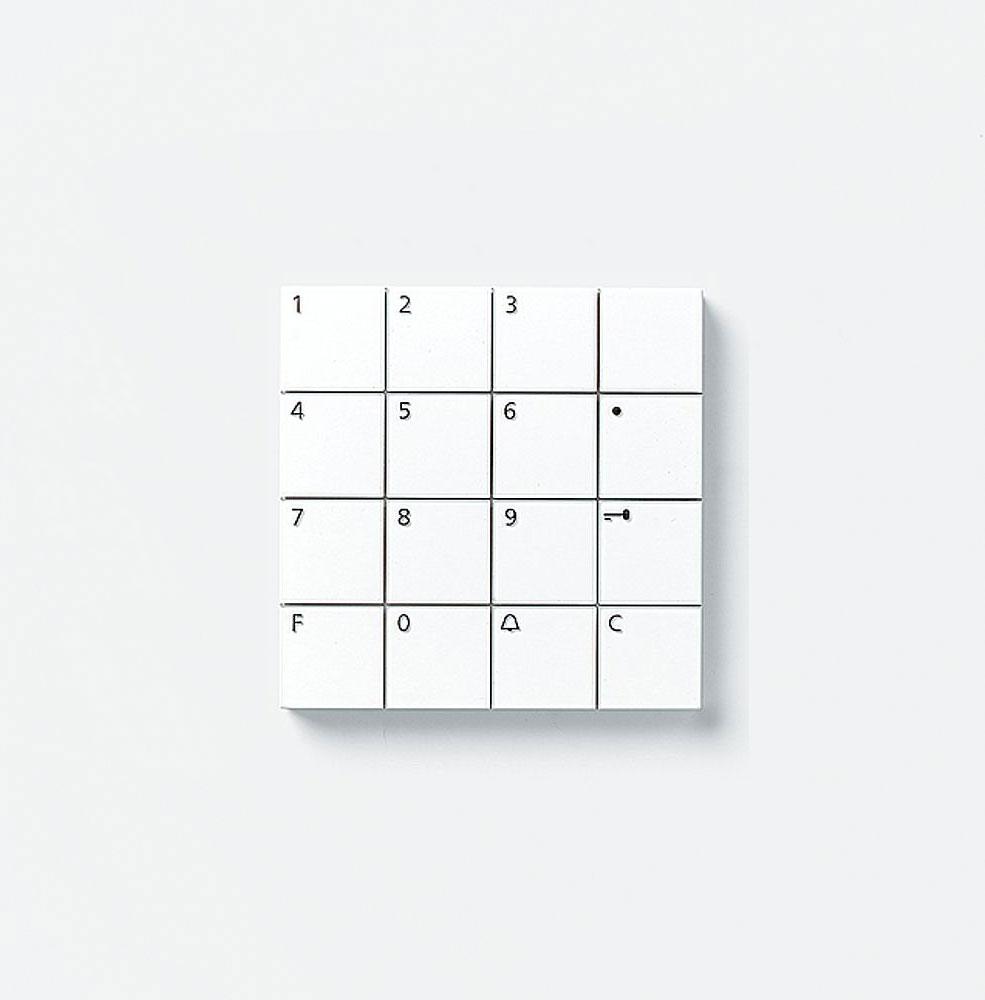 siedle com 611 02 w codeschloss modul weiss online kaufen. Black Bedroom Furniture Sets. Home Design Ideas
